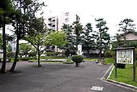 山本元帥記念公園